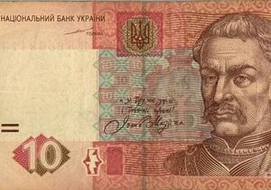 Переживающая сложное из-за возвращения долгов время Украина привлекла еще 400 млн грн