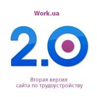 Открыта новая версия сайта Work.ua