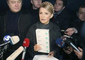 Кабмин отменил решение Тимошенко о создании аптек на базе Укрпошти