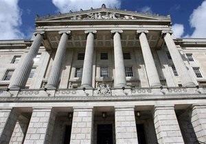 Еще одна страна еврозоны получит крупный кредитный транш