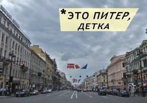 В вирусной рекламе показали скрытую сторону Петербурга