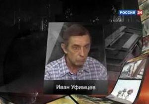 Умер создатель мультфильма 38 попугаев