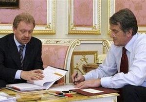 Дубина утверждает о связи Ющенко с RosUkrEnergo