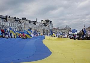 Сегодня в Украине отмечают День Соборности и Свободы