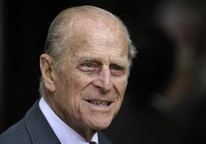 Супруг британской королевы принц Филипп попал в госпиталь