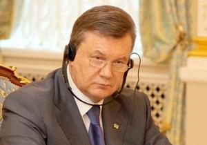 Gazeta Wyborcza: Киев отвергает Европу