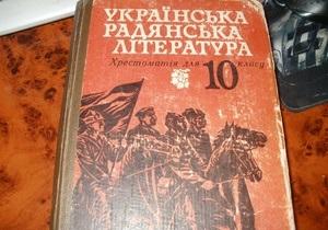 В Макеевке ученикам колледжа выдали учебники по советской литературе