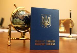 В миграционной службе Украины надеются, что в ближайшие дни ситуация с выдачей загранпаспортов уладится