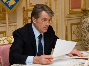 У Ющенко указывают на нежелание Кабмина говорить народу правду о тайных переговорах с РФ