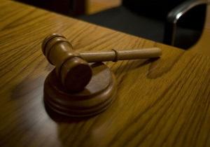 Суд осудил финансиста на четыре года