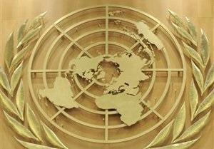 ООН выступила против выделения ливийским повстанцам $1,5 миллиардов