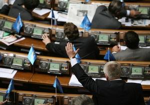 Регионалы предлагают формировать коалицию фракциями и депутатами