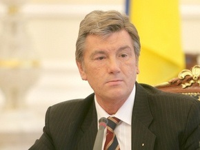 Ющенко ввел в действие решения СНБО о повышении обороноспособности Украины