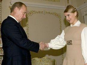 Путин и Тимошенко обсудят вопрос поставки российского газа