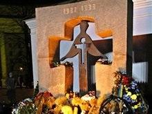 Яценюк: Россия должна сделать совместное с Украиной заявление о Голодоморе