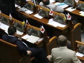 Депутат Задирко: Я с честью покидаю фракцию БЮТ