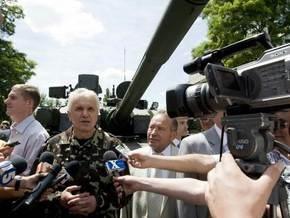 Литвин проехался в новом украинском танке