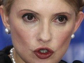 Тимошенко пригрозила заблокировать работу парламента