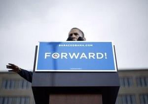 Сегодня в США пройдут президентские выборы