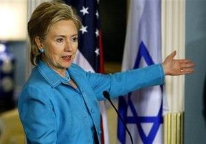 Хиллари Клинтон прибыла с визитом в Пакистан и открыла турне по странам Южной Азии