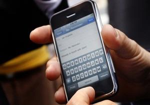 Apple запускает производство нового iPhone