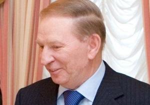 Медведев наградил Кучму орденом За заслуги перед Отечеством