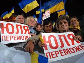 Предвыборную программу Тимошенко презентуют совместно с учеными