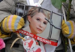 В центре Киева проходит марш в поддержку оппозиции