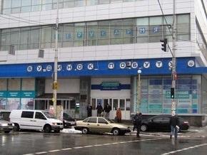 В Киеве горел Столичный дом быта