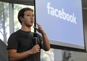 Тестовые работы вызвали кратковременный сбой в работе Facebook в Европе