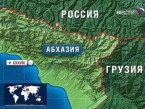 Российский сторожевой корабль приступил к охране морских границ Абхазии
