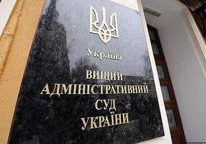 ВАСУ не стал рассматривать иски о присвоении Героя Украины пяти советским воинам