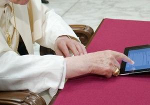Ватикан: Индульгенции можно получить с помощью Twitter