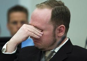 Андерс Брейвик написал жалобу о нарушении его прав