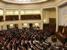 Яценюк открыл вторую сессию Верховной Рады