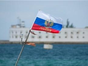 В Севастополе отметили День России
