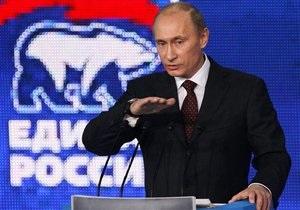 Путин поздравил россиян с Новым годом