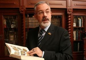 Украина и РФ подготовят совместное учебное пособие для учителей истории