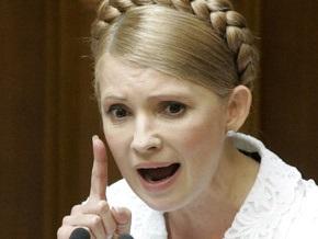 Тимошенко: Я что, 24 часа в сутки должна нянчить министров?!