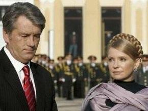 НГ: Ющенко попал в сложное положение