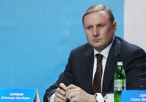 Ефремов заявил, что на финансирование Рады выделено недостаточно средств
