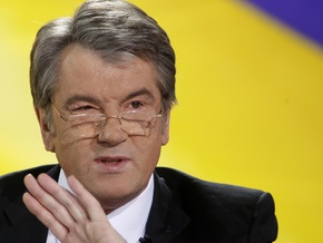БЮТ: Антикризисные проекты провалены по указанию Ющенко