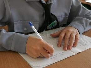 Одесский школьник выиграл первый суд по тестированию