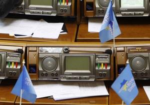 Обзор СМИ: Регионалы ушли из Европы, хлопнув дверью