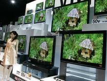 Matsushita создала самую большую плазменную панель в мире