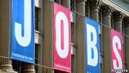 Безработица в США резко снизилась