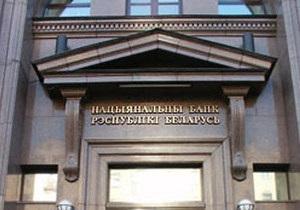 Чашки, портфели, телевизоры, гербы: Нацбанк Беларуси распродает имущество