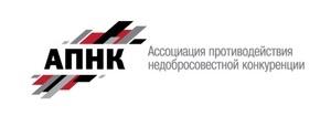 В Украине создана Общественная организация  Ассоциация противодействия недобросовестной конкуренции  (АПНК)