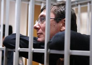 Дело Луценко - Янукович - амнистия - помилование - Оппозиционер просит личного помилования Луценко у Януковича