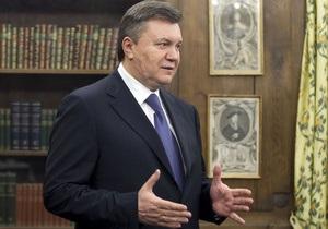 Янукович: Вопрос энергетической безопасности должен рассматриваться ЕС так же внимательно, как и военной